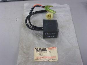 NOS-Yamaha-CDI-Unit-Assembly-86-90-YZ490-92-93-WR500-83-IT250-23X-85540-20