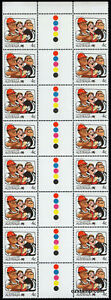 1988-Living-Together-4c-Trade-Unions-SG1114-Gutter-Strip-MUH-Mint-Block-Stamps