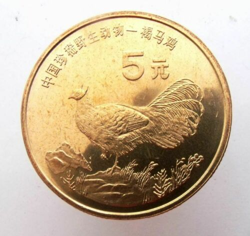 CHINA PRC 5 YUAN 1998 ANIMAL PHEASANT 32mm BRONZE COIN UNC