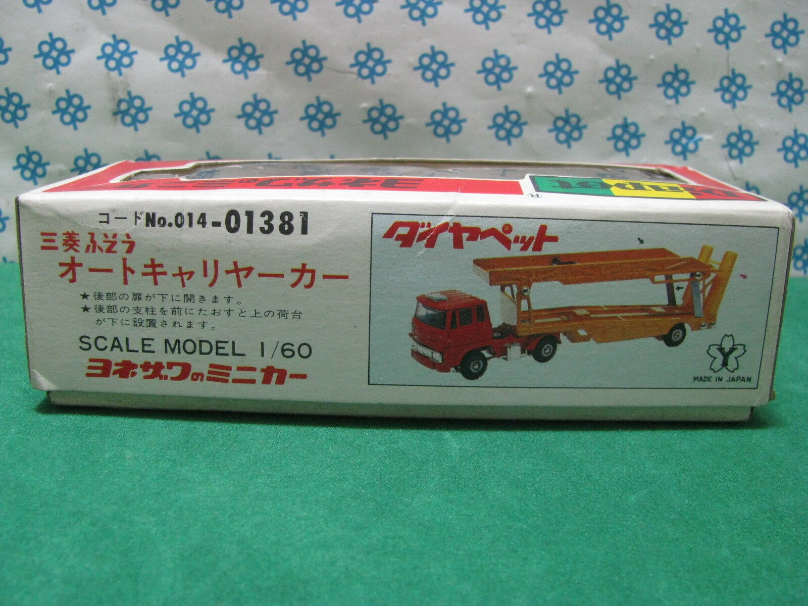 Caja Box para para para   For Passar T-55 - 1 60 Diapet - Yonezawa Toys a5df8e