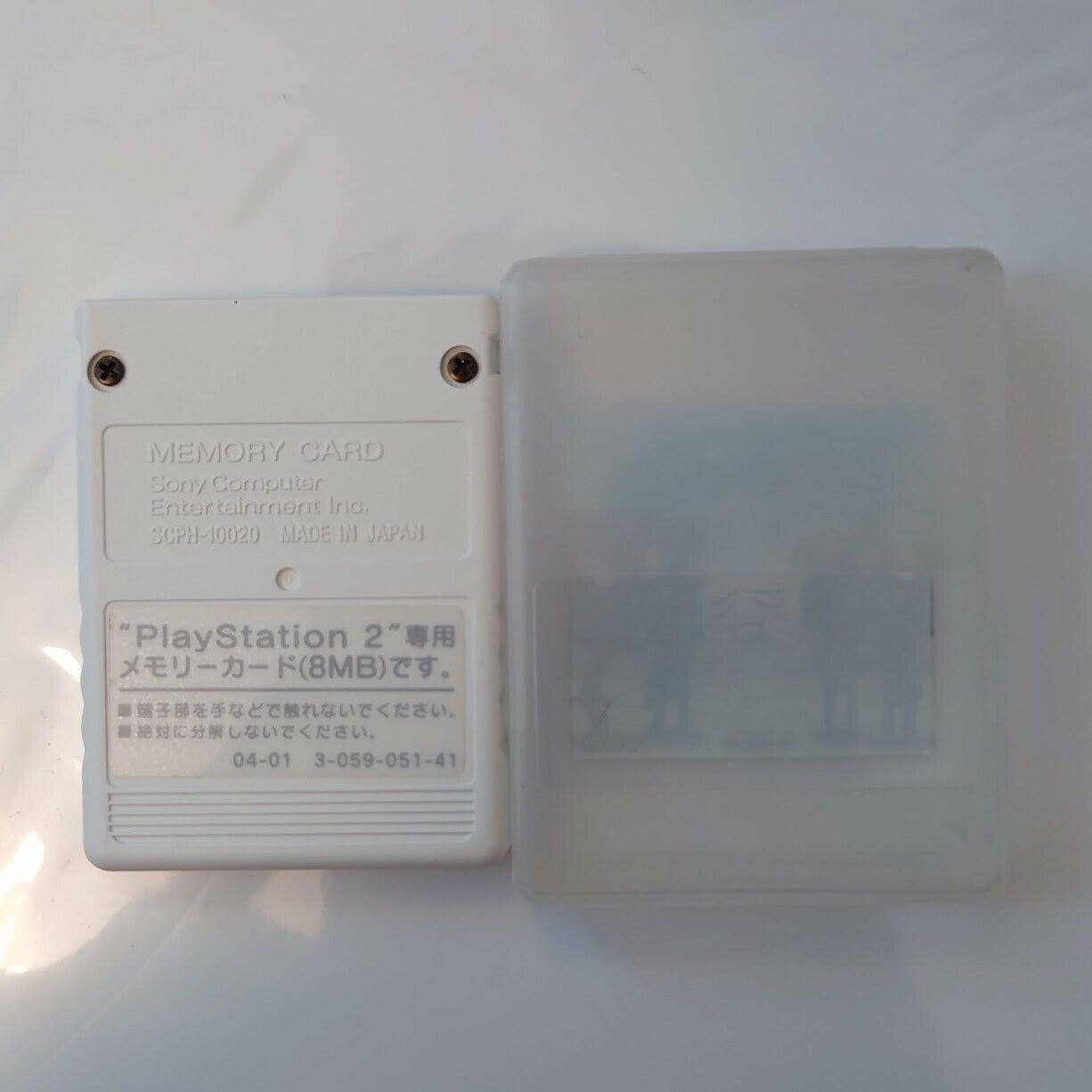 Official Sony PS2 Memory Card 8Mb PlayStation Genuine Toro Kuro White SCPH-10020