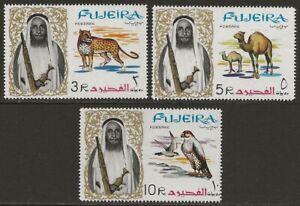UAE-Fujeira-1964-Animals-Shaik-High-values-16-18-VF-NH-CV-10-50