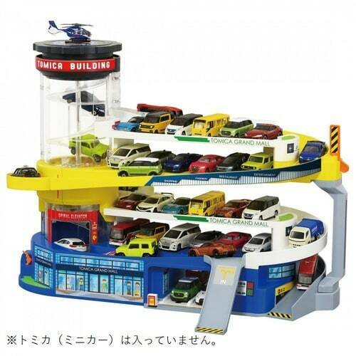 Takara Tomy Tomica Double Action Tomica Building 50th Anniversary Specification
