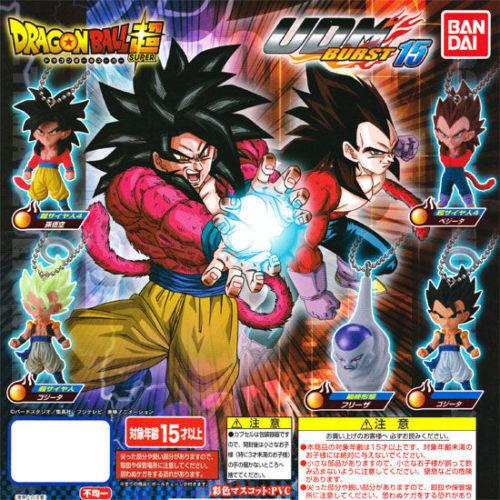 Dragon ball Super Z UDM 15 Ultimate Deformed Mascot Burst Key chain Set of 5