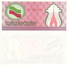 100 TATAR RUBLES BANKNOTE P5b ND (1991-92) RUSSIAN REPUBLIC OF TATARSTAN UNC