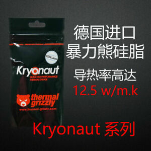 Thermal Grizzly Kryonaut 1g 12 5w Mk Thermal Paste Compound For Cpu Gpu Heatsink Ebay