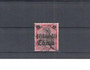 DAP-CHINA-1905-Michelnummer-33-o-gestempelt-o-Katalogwert-17-00