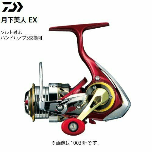 Daiwa GEKKABIJIN EX 1003-RH Spinning Reel japan