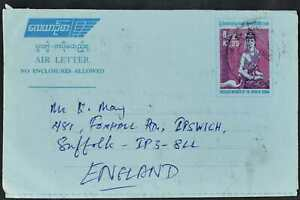 Burma-1989-Airmail-Letter-Aerogramme-To-England-C53513