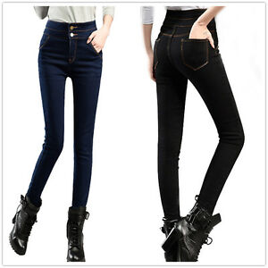 9fc07dfcfa8 Details about New Women High Waisted Stretch Skinny Fit Denim Jeans  Jeggings Pants Size 8-18
