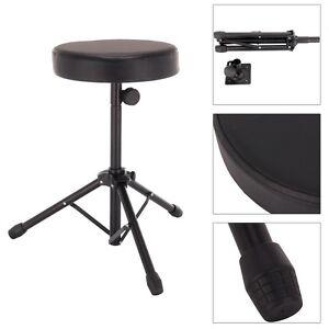Taburete banqueta plegable para guitarra teclado tambor for Taburete para tocar guitarra