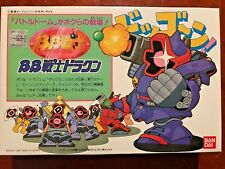SD BB Senshi 03 Snibal Game Dreissen '87 Bandai (vintage & Super RARE Bb)