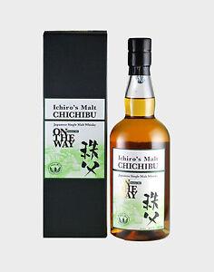 Whisky Japonais Ichiro's Malt Hanyu On The Way 2015 Chichibu VERY RARE - France - État : Neuf: Objet neuf et intact, n'ayant jamais servi, non ouvert. Consulter l'annonce du vendeur pour avoir plus de détails. ... Type: Whisky - France