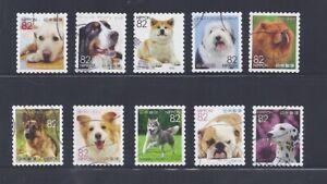 Japon-2017-familier-animaux-chiens-complet-utilise-Lot-de-10-Sc-4159-A-J-82Y