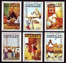 Kuwait 1998 ** Mi.1572/77 Berufe Handwerk Handicrafts