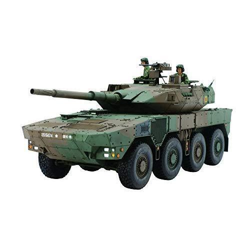 1  35 Japan Ground Self Defense Force VGM Type 16  vente d'usine en ligne discount