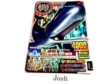 Animal Kaiser Evolution Evo Version Ver 6 Silver Card (A164E: Sperm Whale)