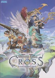 Collectibles 2009 Sega Shining Force Cross Jp Video Flyer Relieving Heat And Thirst.