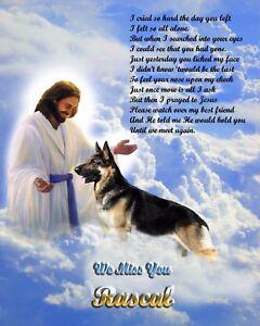 Dog-Memorial-German-Shepherd-Memorial-w-Jesus-Personalized-w-Pet-039-s-Name