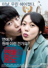"KOREAN MOVIE ""Very Ordinary Couple"" DVD/ENG SUBTITLE/REGION 3/ KOREAN FILM"