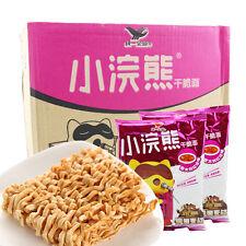 【统一 小浣熊系列意大利红烩味50g*30袋】捏碎点心面零食干脆面干吃面unified Small raccoon snacks instant noodles