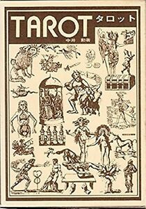 Vintage-Antique-Tarot-Cards-Deck-Isao-Nakai-1973-1974-Japan-Rare-FS