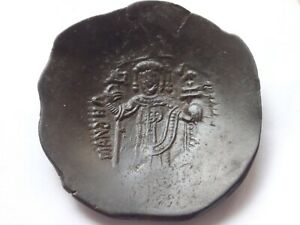 Ad 1143-1180 Billon Aspon Trachy Brilliant Manuel I Comnenus 1342 As Effectively As A Fairy Does 4,07 G /31 M