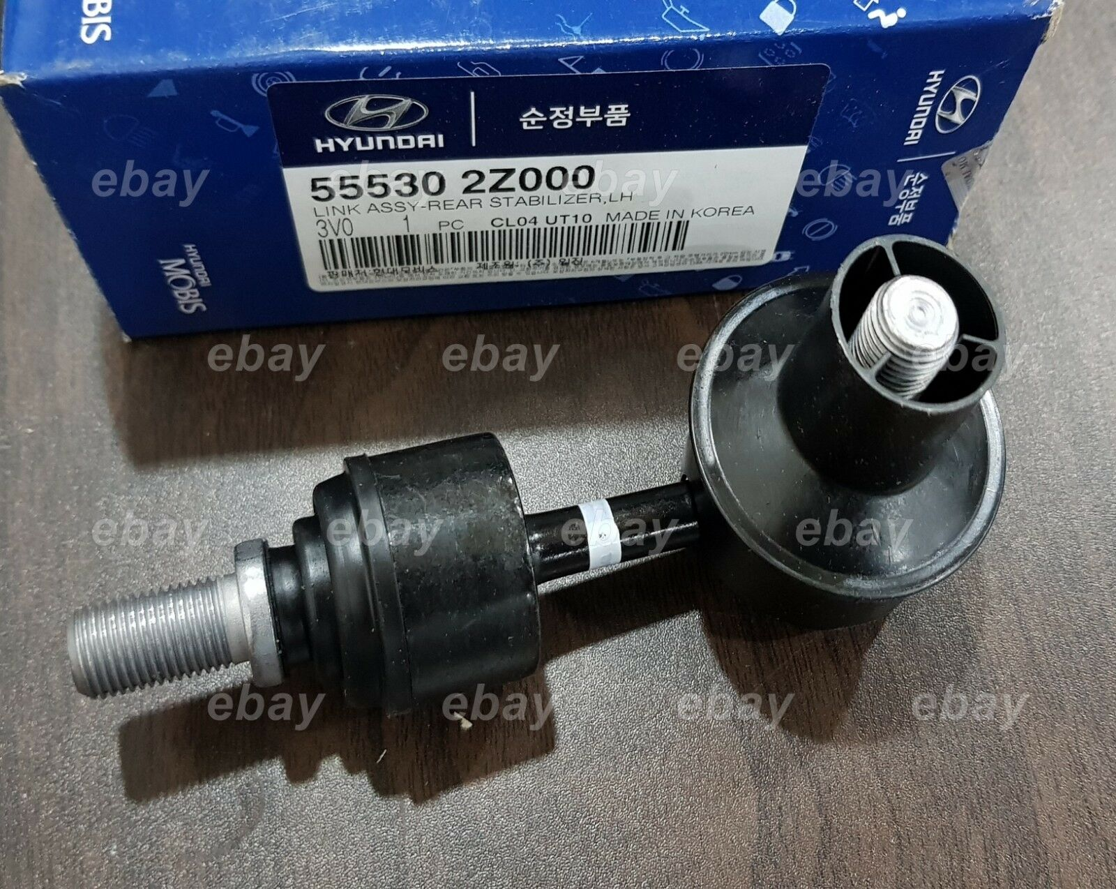 Rear Link Stabilizer Bar LH//RH 2PC Hyundai Azera Tucson ix35 14-15 Sonata 13-15