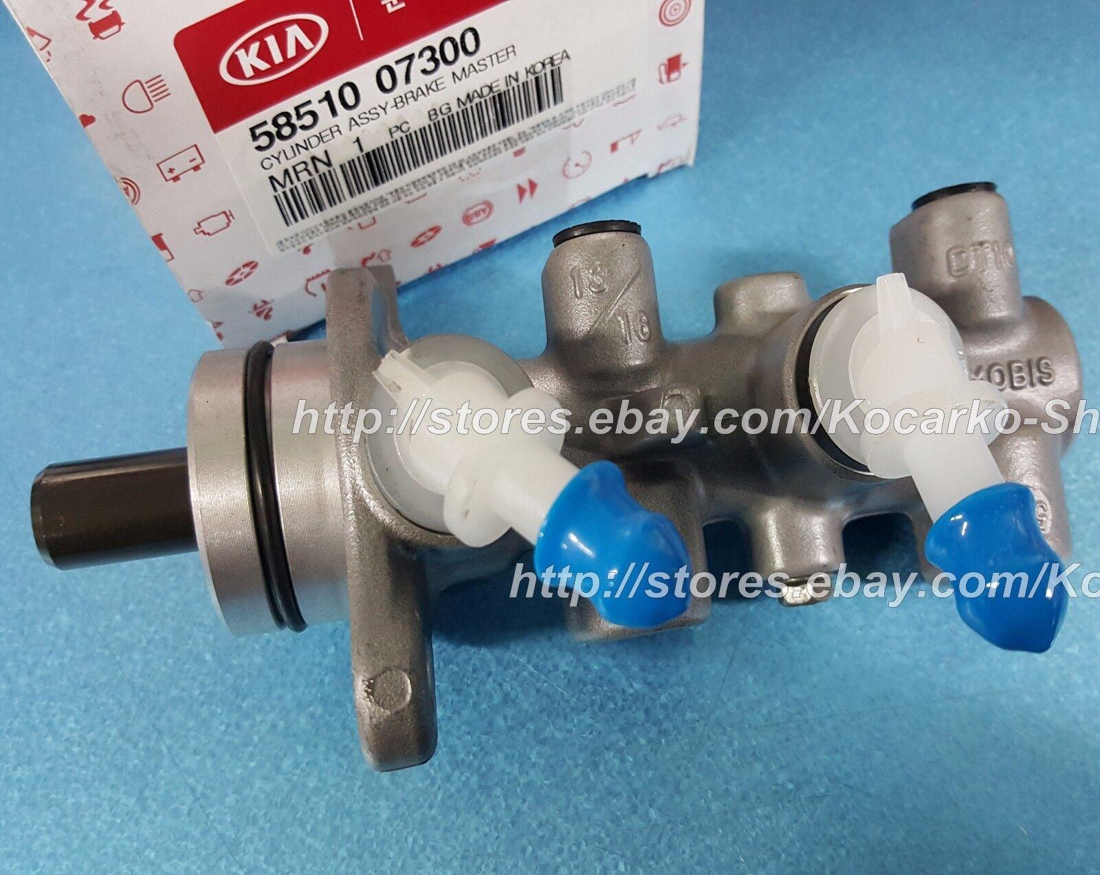 5851007300 Hyundai Cylinder Assybrake Genuine OEM Part | eBay