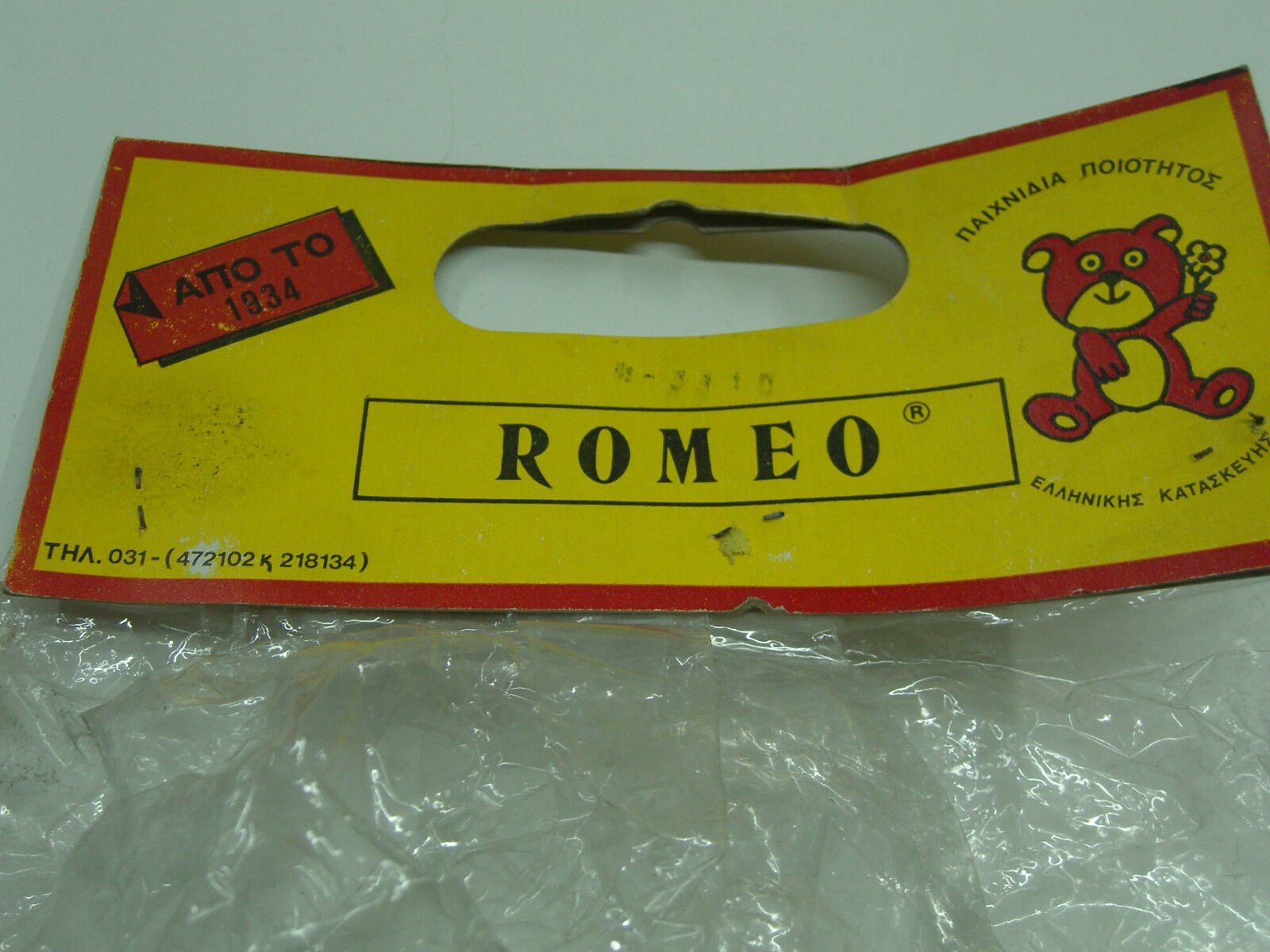 60'S VINTAGE ROMEO BABY STUFFED ANIMAL BUNNY BUNNY BUNNY DOLL GREEK MIB 2177f7