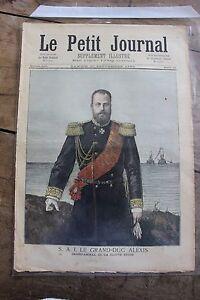 Petit-journal-illustre-N-149-1893-Grand-Duc-Alexis-Entente-Fraternelle