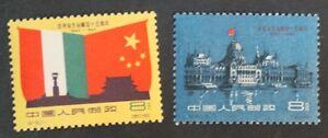 PR-China-1960-C78-15th-Anniv-of-Liberation-of-Hungary-MNH-SC-497-498