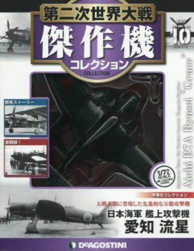"Avion Aichi B7A2 Ryusei /""Grace/"" 1//72 WW2 militaire DeAgostini AC10"