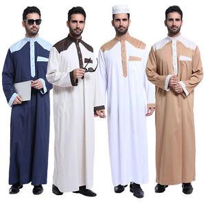 Mens saudi thobe muslim galabeya thoub abaya dishdasha for Turkey mens designer shirts