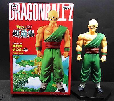 "BP DragonBall Z BZD colosseum CELL pvc Statue figure 7/"" NEW"