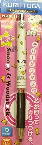 Snoopy Mitsubishi Pencil Kurutoga Collab White 0.5Mm With Rubber Grip M5856Pn1P