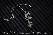 Shinkyokushin Karate Kanji Stainless Steel Pendant Necklace