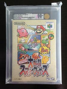 Super-Smash-Bros-Japanese-VGA-90