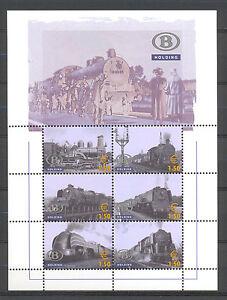 TRVBL-9-HET-STOOMTIJDPERK-BLOK-POSTFRIS-2006