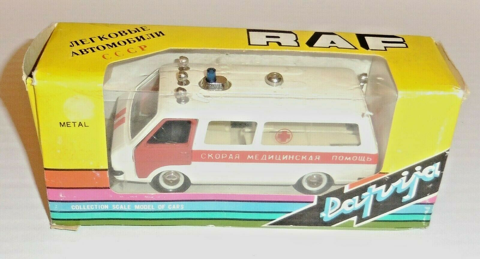 RAF 2203 Lativa Ambulance (1984), 1 43, mb