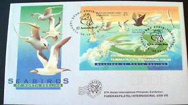 1995 Cocos Birds MS Overprinted 8th Asian International Phil Exhibition FDC