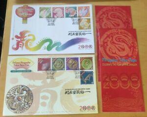 龙年艺术邮票首日封 Malaysia 10v set Stamp FDC Pair - Year 2000 Dragon Naga Arowana Fish