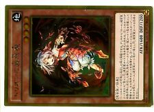 YUGIOH GOLD RARE N° GP16-JP003 Traptrix Myrmeleo