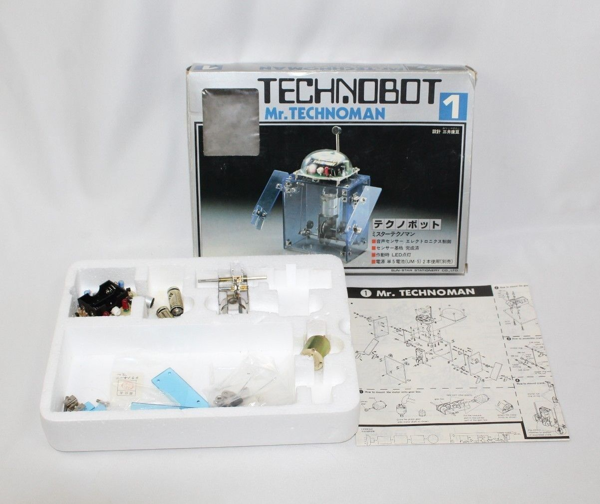 Vintage RARE TECHNOBOT Mr. Technoman Robot Model Kit JAPAN in Box by Sun Star Co