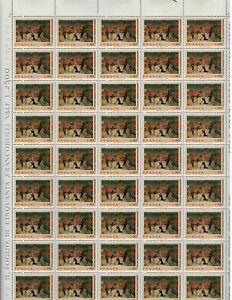 S22247) Italy 1973 MNH New Don Makin 1v Sheet not Folded
