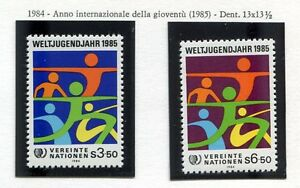 19334-UNITED-NATIONS-Vienna-1984-MNH-Int-Youth-Year
