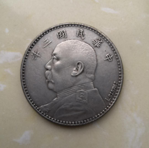 Real-China-1914-Year-Fatman-Silver-One-Dollar-Coin-Republic-Yuan-Shi-Kai-Empire