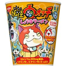 Nissin CUP Mini Noodles Ramen Yokai Watch Spector Instant Japan Japanese chicken