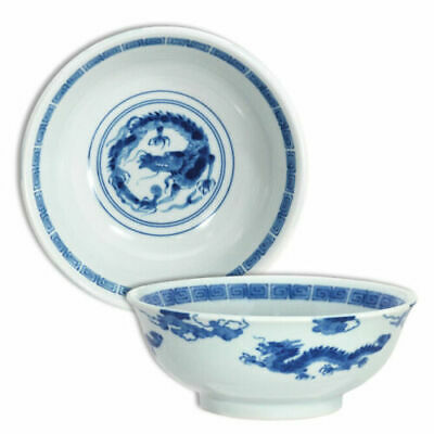 "Japanese 8.25/""D Ramen Bowl Soup Noodle Porcelain RYU Dragon Pattern//Made Japan"