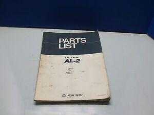 mori seiki al-2 turning center cnc lathe parts list book manual